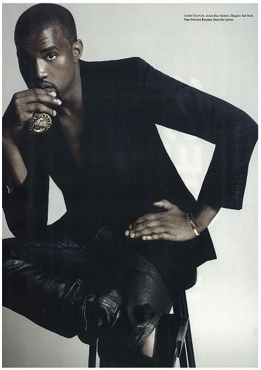 Kanye West Baby Mama